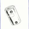 Μπαταρία