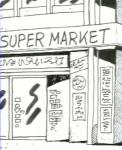 Σούπερμαρκετ
