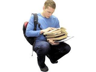 Φοιτητής